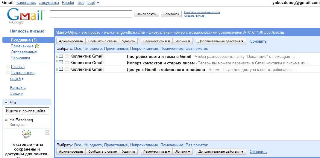Как обновить версию php на хостинге как настроить под свой интернет server.cfg для css сервера