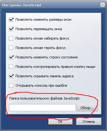 Удалить порно информер по образцу